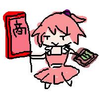IMG_000830.jpg ( 15 KB / 200 x 200 pixels ) by しぃペインター通常版